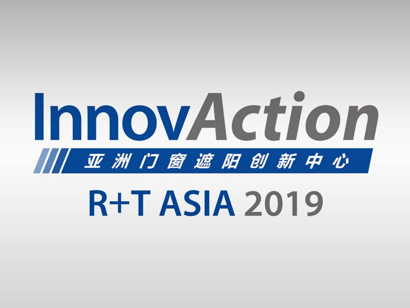 Auszeichnungen InnovAction