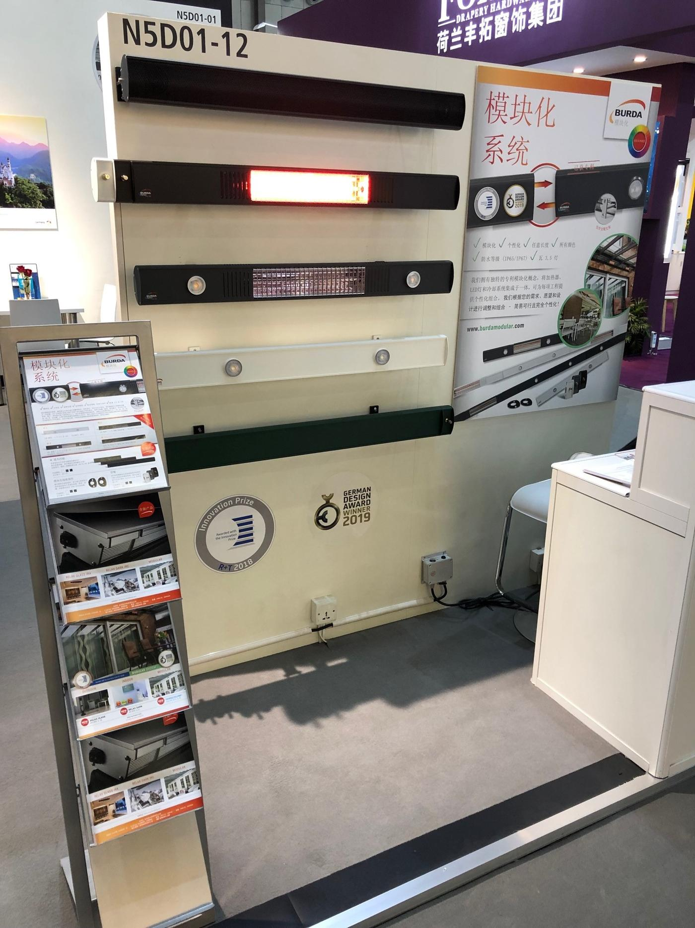 BURDA-Messestand-GERMAN-PAVILION-R+T-ASIA-2019